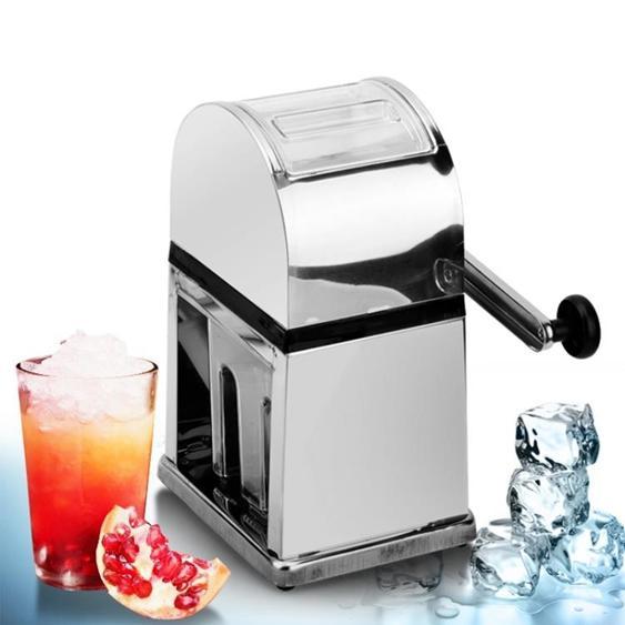 碎冰機 手搖碎冰機 家用刨冰機手動刨冰器碎冰器碎顆粒創意家居