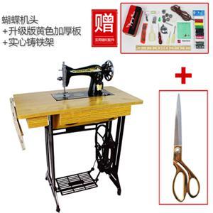 縫紉機 家用老式縫紉機飛人腳踏式手動縫紉機頭蜜蜂可電動吃厚衣車T