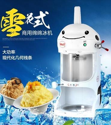 碎冰機 艾拓電動綿綿冰機 奶茶店沙冰機雪花碎冰機綿綿冰機刨冰機