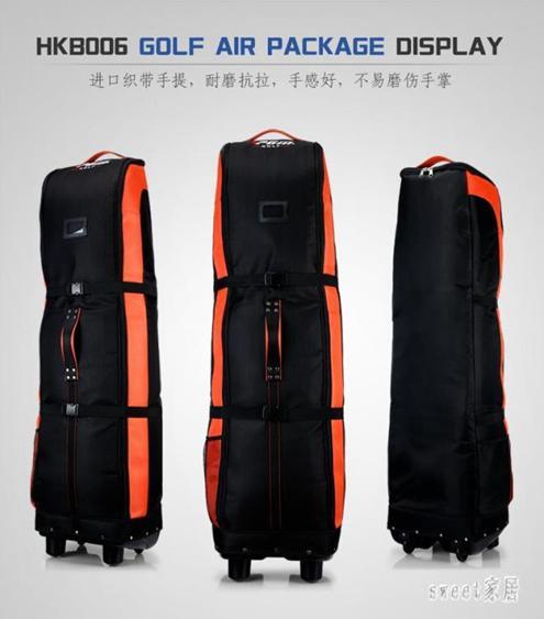 高爾夫航空包 飛機托運球包 旅行打球 可折疊 帶滑輪 JY1990