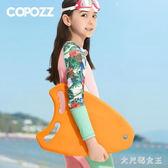游泳浮板成人兒童訓練輔助游泳板初學者背漂游泳裝備浮力板 JY4748