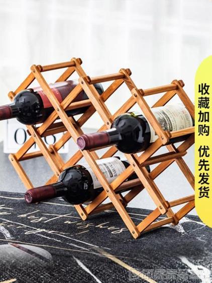 紅酒架 紅酒架擺件創意葡萄酒柜架實木展示架家用酒瓶架客廳酒架子裝飾品