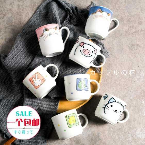 可愛小瓷杯日本進口卡通陶瓷杯子美濃燒兒童牛奶杯馬克杯水杯茶杯
