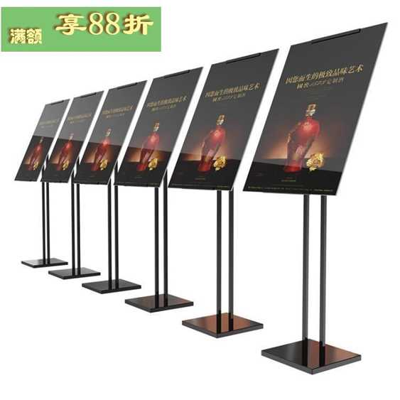 kt板展架立式落地廣告架子易拉寶展示架展板廣告牌海報架支架制作