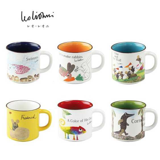 日本作家款lionni可愛卡通陶瓷馬克杯彩色咖啡杯兒童牛奶杯子水杯