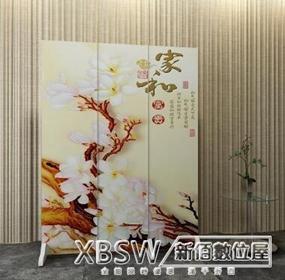 屏風隔斷客廳小戶型折疊裝飾中式簡約現代行動折屏辦公室玄關雙面CY