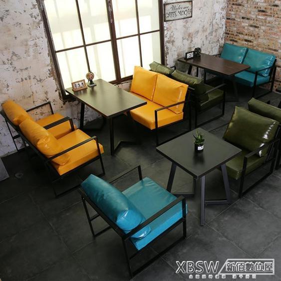 沙發卡座組合奶茶店桌椅組合咖啡廳清酒吧雙人休閒卡座CY