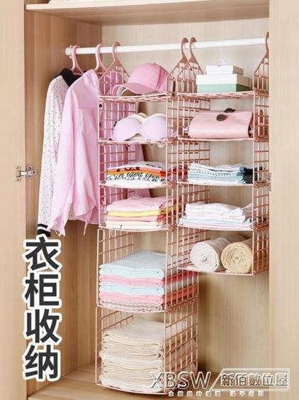 佳幫手宿舍神器寢室衣櫃收納架隔板分層架衣櫥置物架整理掛籃衣架CY