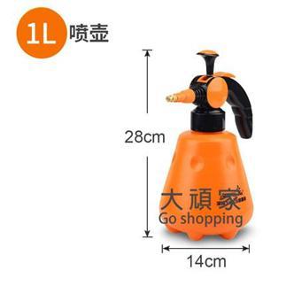 灑水壺 澆花噴壺家用澆水灑水壺高壓氣壓式專用壺噴霧器瓶壓力噴水壺
