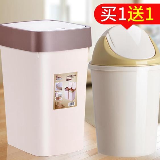 佳幫手垃圾桶家用客廳臥室大號衛生間小桌面創意廚房帶蓋非腳踏桶