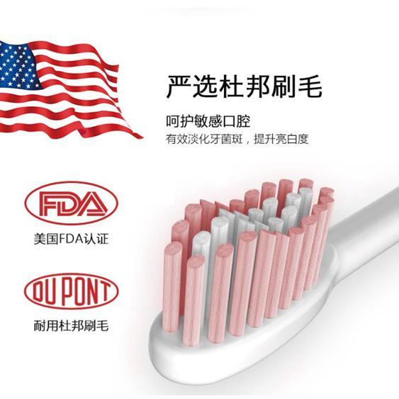 電動牙刷成人聲波自動超軟毛震動電動牙刷智慧凈白