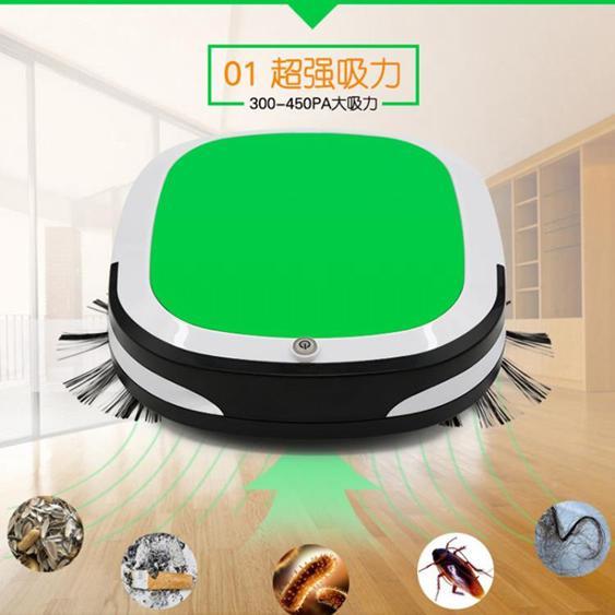 掃地機器人家用全自動智慧吸地拖地一體超薄吸塵器地寶家用吸