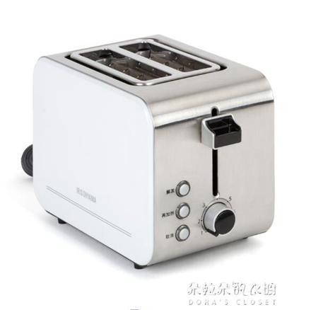 家用多士爐不銹鋼自動烤麵包機吐司機