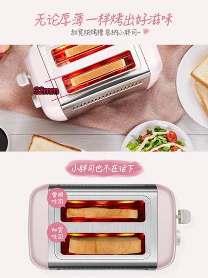 220V多士爐烤麵包機家用多功能早餐麵包土司機全自動不銹鋼吐司機