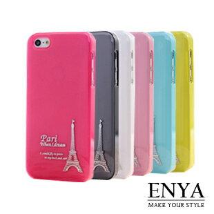 iPhone5S 馬卡龍色系 巴黎鐵塔手機殼 Enya恩雅(郵寄免運)