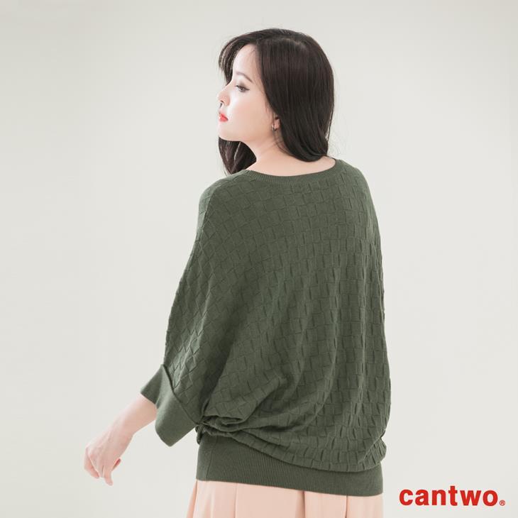 cantwo方格蝙蝠袖針織上衣(共三色) 3