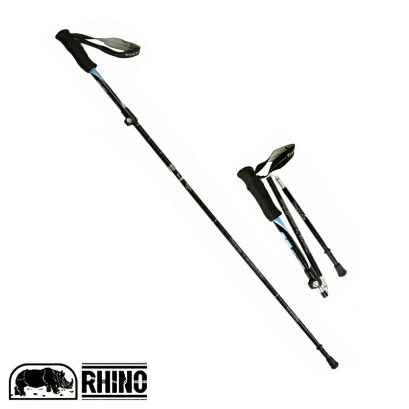 【露營趣】中和安坑 犀牛 RHINO 792 快扣3折登山杖 290g 7075超輕鋁合金登山杖 鎢鋼杖尖 三折式登山杖