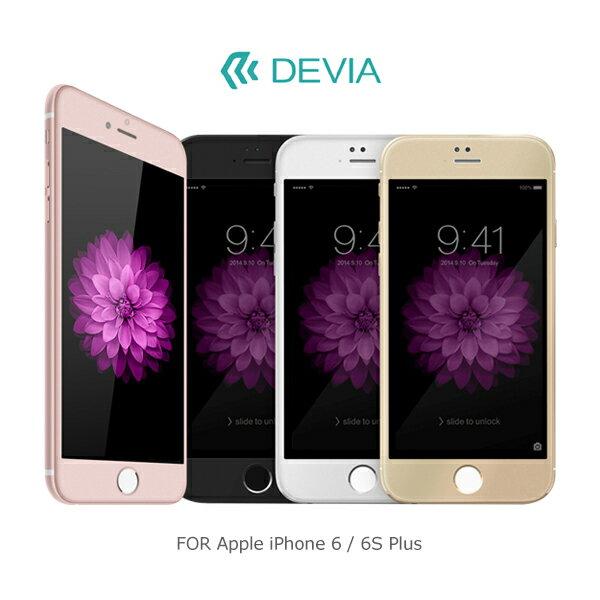 【愛瘋潮】DEVIA Apple iPhone 6 / 6S Plus 臻系列玻璃貼 霧面玻璃貼 9H 硬度 2.5D