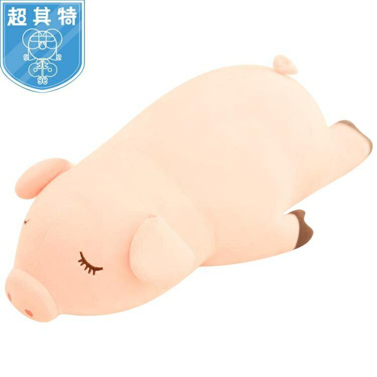 毛絨玩具豬年吉祥物可愛豬豬毛絨玩具公仔睡覺抱枕玩偶布娃娃生日禮物
