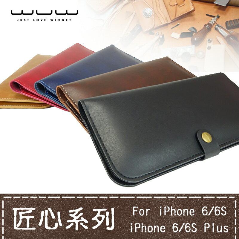 匠心系列 Apple iPhone 6/6S (4.7吋) 書本側掀皮套/皮革/可插卡片/錢包/放鈔票/便攜包/手拿包/保護皮套/皮套/手機套/保護套/Apple iPhone 5S/ASUS Zen..