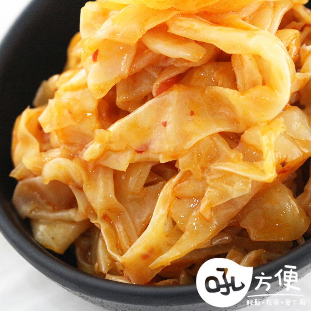 <br/><br/> 【吼方便】辣味高麗菜 200g<br/><br/>