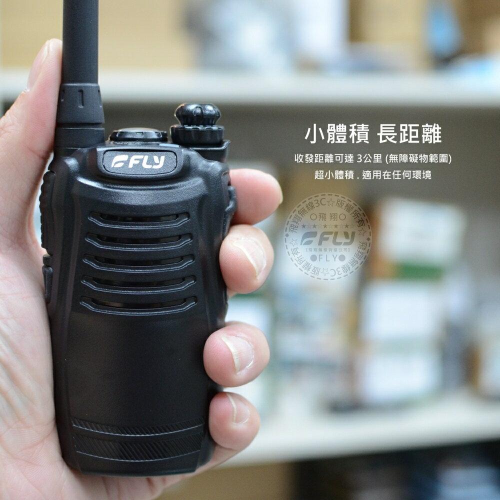 《飛翔無線3C》FLY FA-520 無線電 業務手持對講機 4入│公司貨│商用通信 餐廳通話 會場活動│FA520