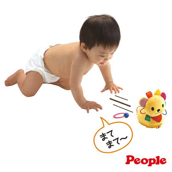 People - 跑跑小獅王 3