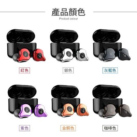 魔宴Sabbat E12 支持無線充電 藍芽耳機 藍芽5.0 運動藍牙耳機 原廠正品 8