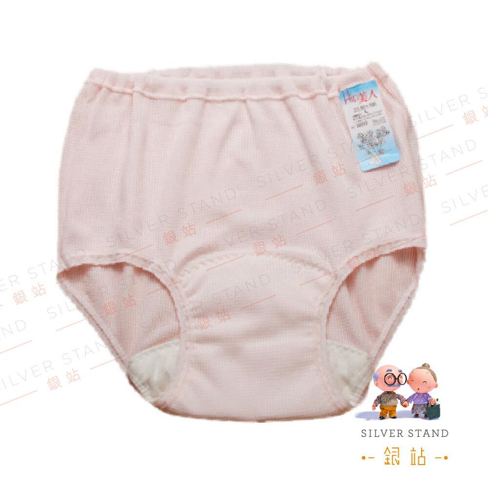 【銀站】日本製 婦人三層防漏保潔褲 50cc 防漏 失禁 保潔 三層