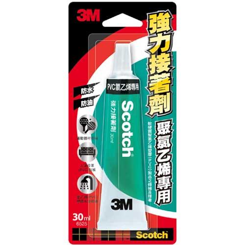 3M Scotch 強力接著劑 聚氯乙烯(PVC)塑膠專用 30ml
