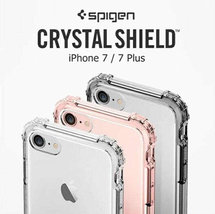 【SGP】iPhone 7/7 Plus Crystal Shell 四角強化防摔透明手機殼 手機殼 保護殼 手機套 保護套 殼【迪特軍】