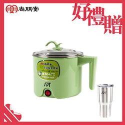 【買就送】尚朋堂 防燙不鏽鋼多功能美食鍋SSP-1588【三井3C】