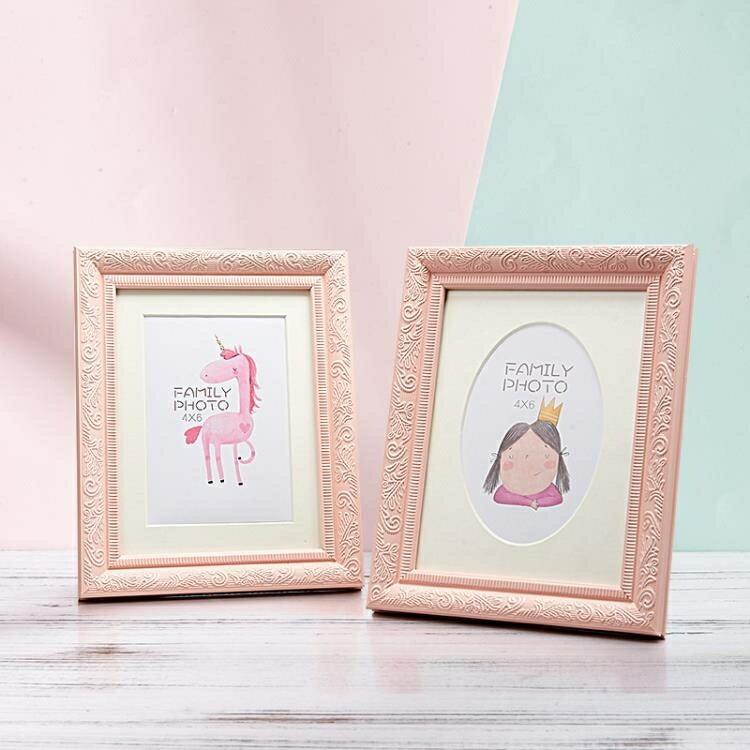 北歐風裝裱相框6寸兒童情侶照片相框擺臺浪漫粉紅色掛墻像框 概念3C