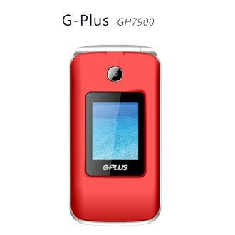 【送专用座充组+腰挂皮套】G-PLUS GH7900 双萤幕折叠式手机(全配)