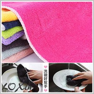 Loxin【SA0041】純天然 植物纖維洗巾 不沾油洗碗巾 洗碗精/洗碗機/廚房用品/抹布