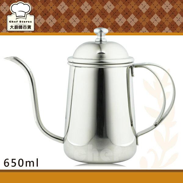 寶馬牌不鏽鋼手沖細口壺650ml極細口徑6mm咖啡壺~大廚師