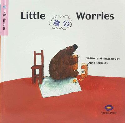 3Q寶貝童書批發中心:[榮獲國內外大獎]格林希爾-擔心CD