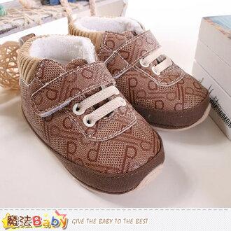 寶寶鞋 內裡軟毛高筒鞋 魔法Baby~sh9005