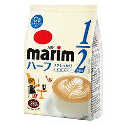【橘町五丁目】 日本AGF marim 1/2 低脂 奶精粉 (加鈣配方)