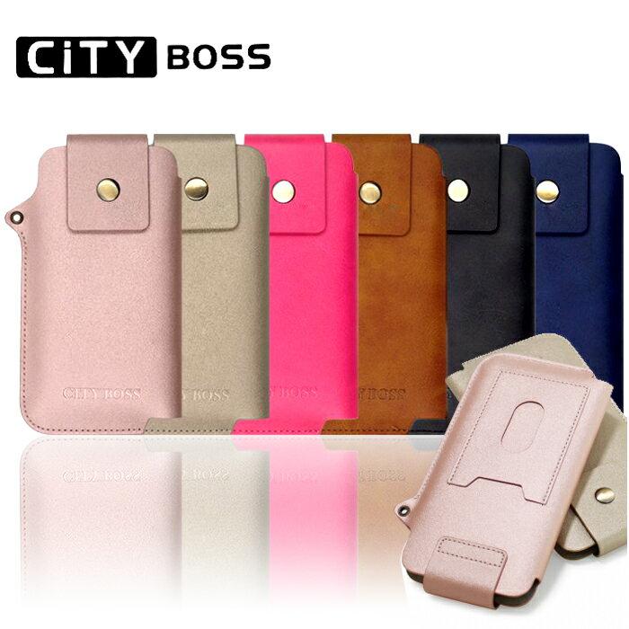 CITY BOSS 手機插卡包 收納手機包 5.7/6吋 皮套/保護套/高質感/直式/磁扣/卡袋/插卡槽/悠遊卡/手機包/手拿包/TIS購物館