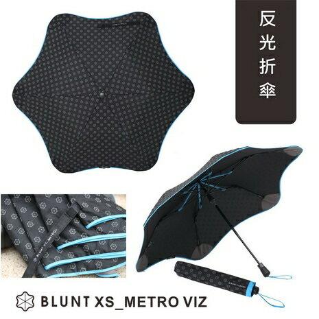 ├登山樂┤紐西蘭BLUNT保蘭特XS_METRO+VIZ反光傘面折傘-風格藍#BLT-X03-VZ