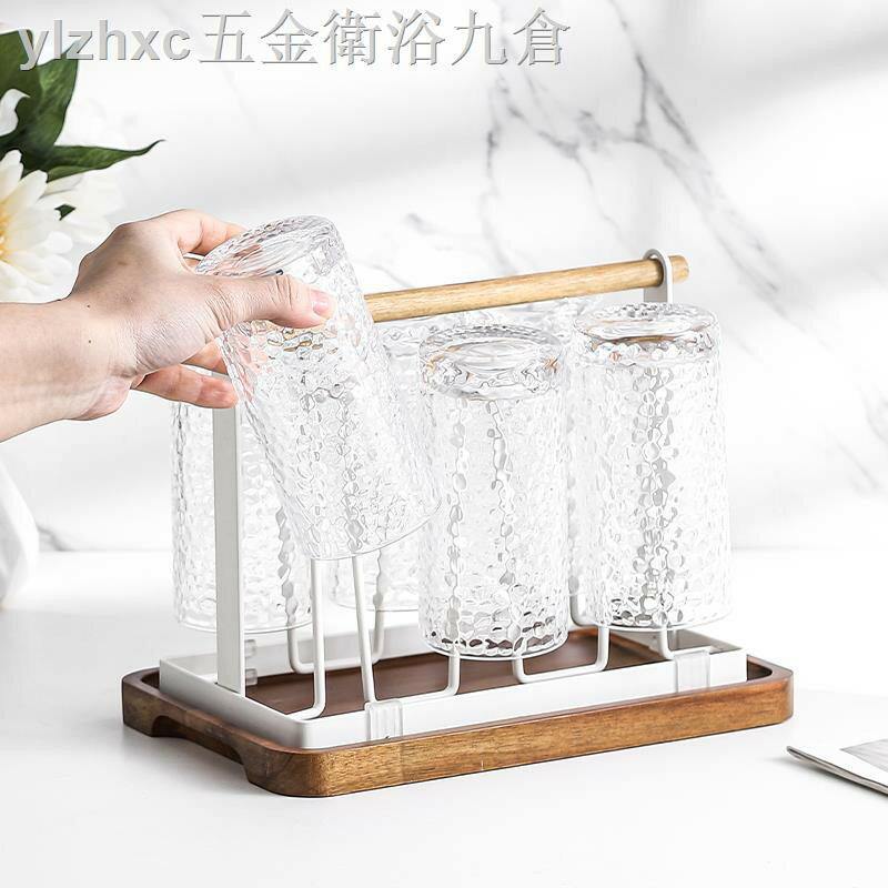 水杯架杯架水杯掛架架子倒掛置物架家用創意客廳玻璃杯子瀝水架收納托盤