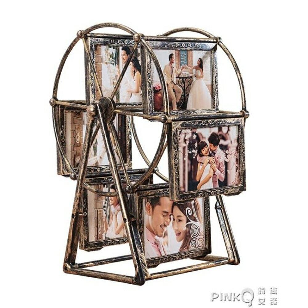 洗照片加摩天輪相框擺台5寸旋轉風車相架組合兒童婚紗相片框創意  【Pink Q】