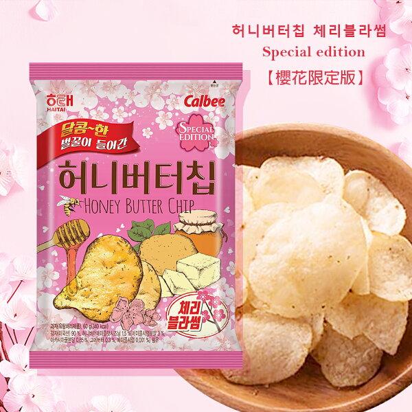 【HAITAI海太】海太蜂蜜奶油洋芋片-櫻花限定版(60g)