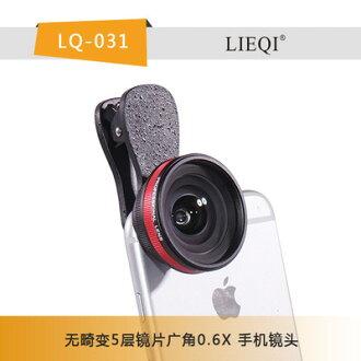 LIEQI LQ-031 五層鏡片無畸變0.6X廣角鏡頭 萊卡相機風格 手機鏡頭 廣角鏡頭