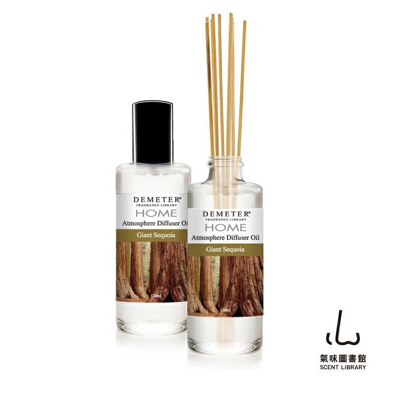 【氣味圖書館】紅杉木 擴香竹精油組合120ml(附擴香竹)