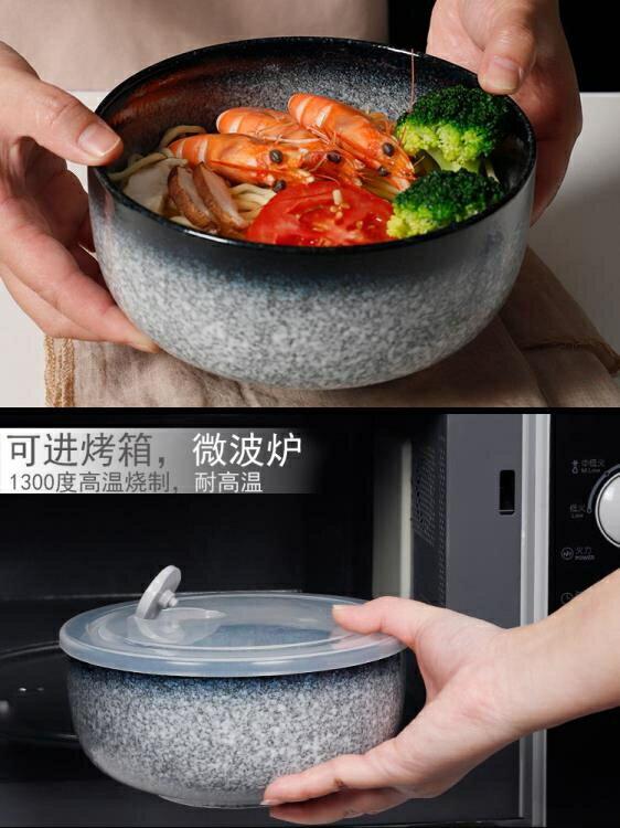 碗 陶瓷泡面碗帶蓋碗宿舍用學生單個大號便當飯盒碗家用碗筷套裝