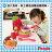 People - 小小料理廚師遊戲組合 6