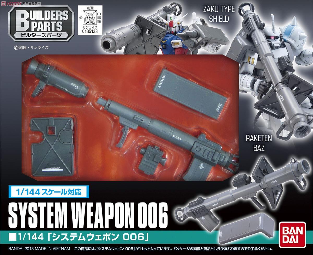 ◆時光殺手玩具館◆ 現貨 組裝模型 模型 鋼彈模型 BANDAI GUNPLA BUILDERS PARTS 1/144 專用 系統武器組 006