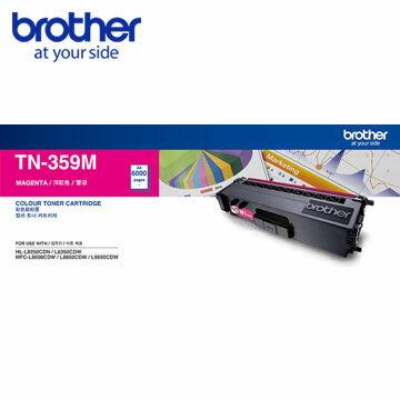 Brother TN-359M 原廠紅色高容量碳粉匣 適用機種:HL-L8250CDN、L8350CDW、L8600CDW、L8850CDW、L9550CDW
